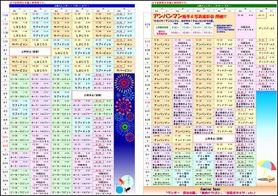 20180805-05.png