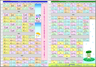 20190525-02.png