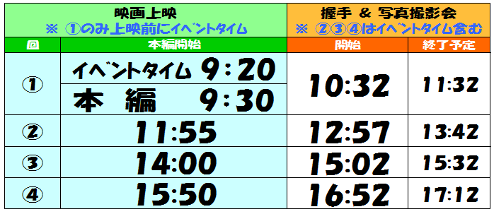 20190801-01.png