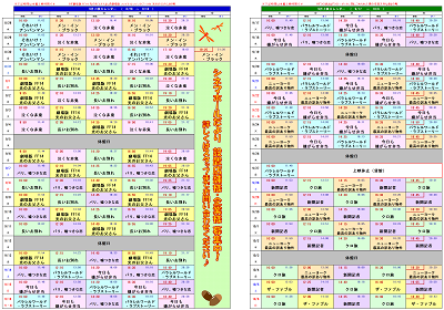 20190906-01.png