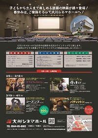 cinema16030102.jpg